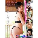 Idol Movie  All About Sakura Aida [DVD+CD Rom] Picture / Boxart