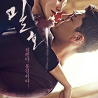 Secret Love Affair Tonton Online Episode 1-10 English-Sub (UPDATE) | Drama Terbaik