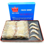 how to cook slipper lobster tail image results