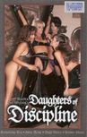 ADULTS ONLY K18 : Daughters of Discipline