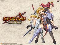 Queen's Blade: Spiral Chaos Fiche RPG (reviews, previews, wallpapers