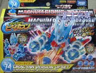 cross fight b daman dracyan up set takaratomy made cross fight b daman