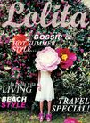 Lolita Magazine July � L O L I T A  Lolitas blog about fashion