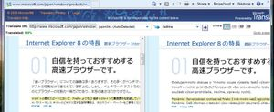 bing translate microsoftr