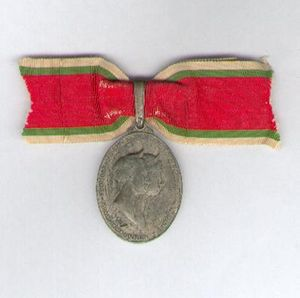 SAXE-WEIMAR-EISENACH  Decoration of Merit for Women in Wartime