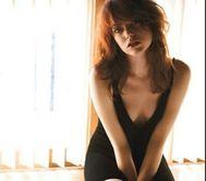 Ünlü oyuncu Emma Stone'a seks kaseti ?oku! 23112012 00:33