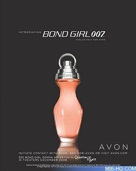 Amanda Verona Candid 007