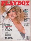 Us Playboy June Kathy Shower Rebecca Ferratti Linda