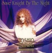 Save Knight By The Night by GERARD album cover