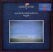 Chariots Of Fire by VANGELIS album cover