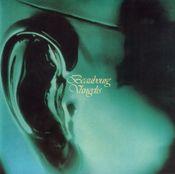 Beaubourg by VANGELIS album cover