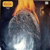 Kivi Veereb  by RUJA album cover
