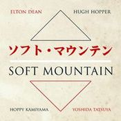 Soft Mountain by SOFT MOUNTAIN album cover