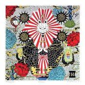 Amaterasu by CORIMA album cover
