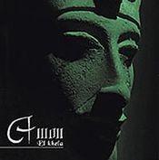 El Khela by AMON album cover