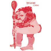 Boris by YEZDA URFA album cover