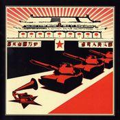 Red Star Revolt by RED STAR REVOLT album cover