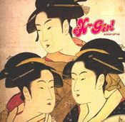 Back to the Mono Kero by EX-GIRL album cover