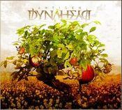 Antigen by DYNAHEAD album cover