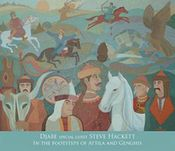 Djabe special guest Steve Hackett: In the Footsteps of Attila and Genghis by DJABE album cover
