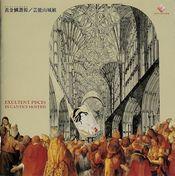 Ohgonrin-Sanyoh by GEINOH YAMASHIROGUMI album cover