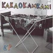 EP by KAKAOKAMKAMI album cover