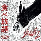 All You Can Eat by SLIVOVITZ album cover