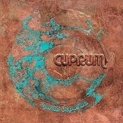 Musica Deposita by CUPRUM album cover