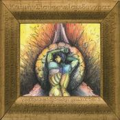 Sisyphus by MACROSCREAM album cover