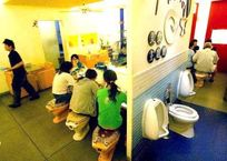 Retail Hell Underground: Modern Toilet Eatery: Toilets Not Just For