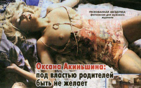 Oksana Ru