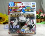 cross fight b daman kreis raydra takaratomy made cross fight b daman