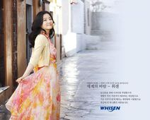 Lee Young Ae  Korea's Sweetheart Lee Young Ae LG ads Wallpapers 3