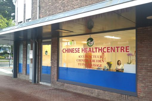 Chinese Health Centre Lu