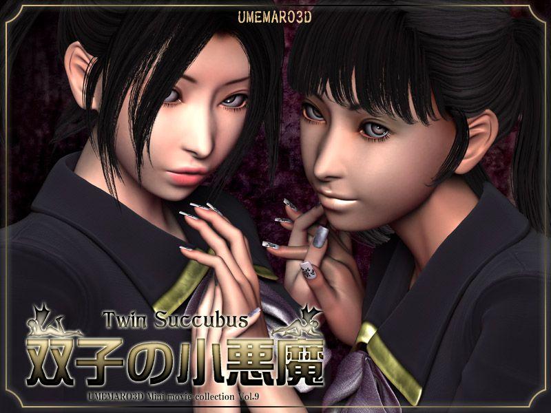 Twin Succubus