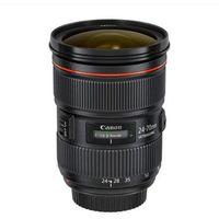 CANON EF 24-70 mm f/2.8L II USM Standard Zoom Lens