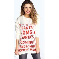 Santas Coming Christmas Jumper - cream