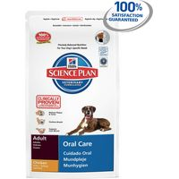 Hills Science Plan Canine Adult Oral Care