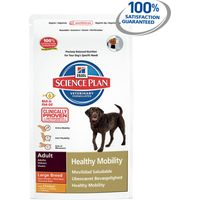 Hills Science Plan Canine Healthy Mobility Large Breed Chicken
