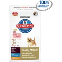 Hills Science Plan Canine Healthy Mobility Mini