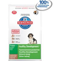 Hills Science Plan Puppy Healthy Development Lamb & Rice