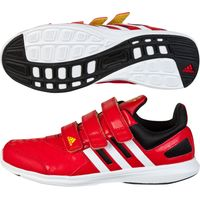Manchester United Hyperfast Trainer - Kids Red