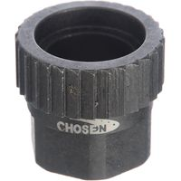 Sun Ringle Ratchet Ring Tool Expert & Comp Wheels