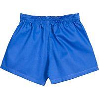 Unisex School Games Shorts