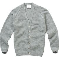 Girls School Cardigan, Light Grey