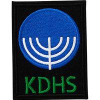 King David High School Galil House Unisex Blazer Badge, Multi
