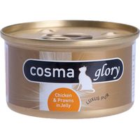 Cosma Glory in Jelly Mixed Trial Packs - 6 x 170g