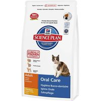 Hills Science Plan Adult Cat Oral Care - Chicken - 250g