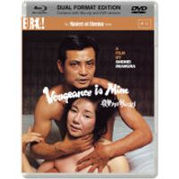 Vengeance is Mine (Masters of Cinema) (Blu-Ray and DVD)