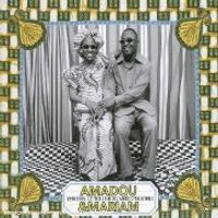 1990 - 1995: The Best Of The African Years